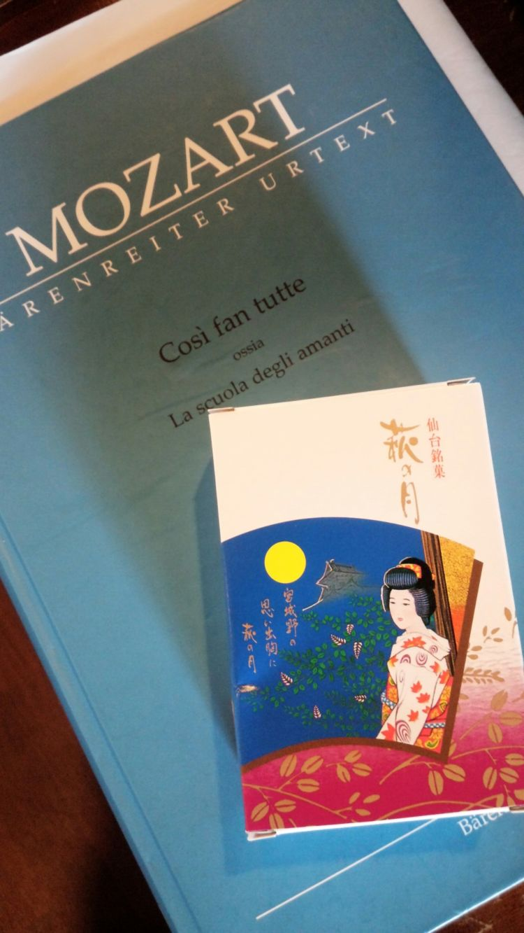 (写真はマエストロが仙台に合唱練習に行かれた時のお土産です)