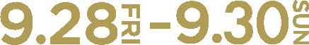 仙台クラシックフェスティバル2018 9/28(金)9/29(土)9/30(日) 開催