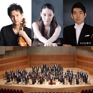 世界が注目する2人の若手が登場<br>ヴァイオリン、ピアノの華麗なる協奏曲