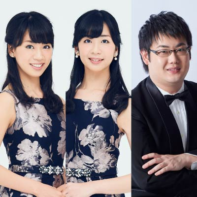 山田姉妹 〜華麗なるソプラノ・デュオ・コンサート〜 クラシックの名曲から、日本の名曲まで