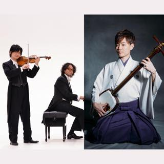 西洋と日本の伝統文化をマリアージュ!ザッツ・サムライ・クラシック!