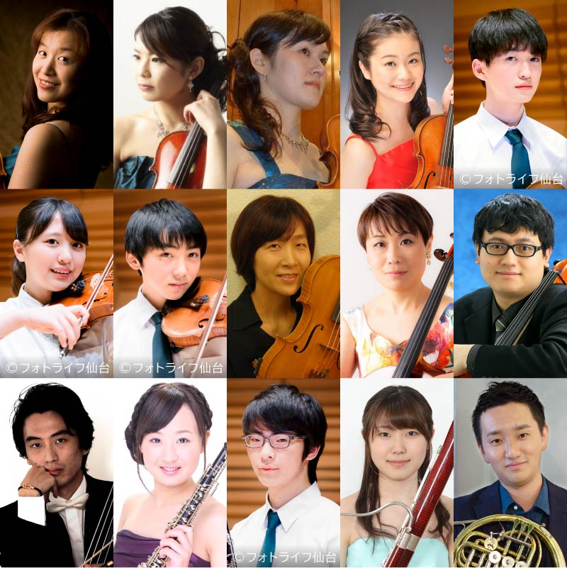 仙台ジュニアオーケストラ設立30周年記念ガラ・コンサート