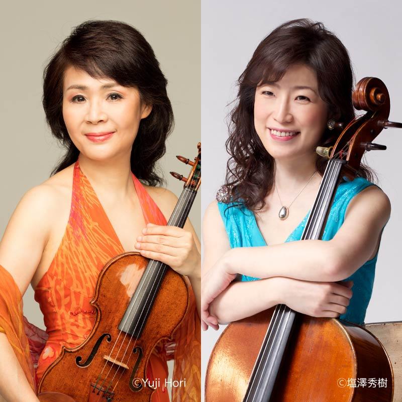 【15】渡辺玲子&長谷川陽子  ヴァイオリンとチェロの響き  バッハ無伴奏とヘンデルのパッサカリア