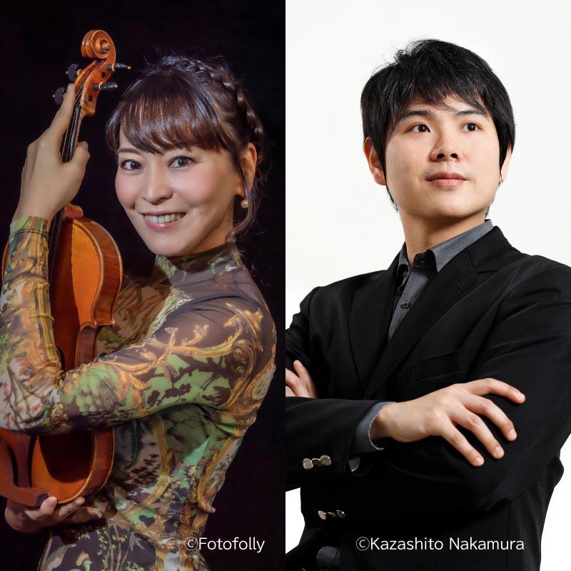 【17】神谷未穂&佐藤彦大 デュオリサイタル  フランスを代表し、同時代を生きた二人の作曲家によるエスプリ