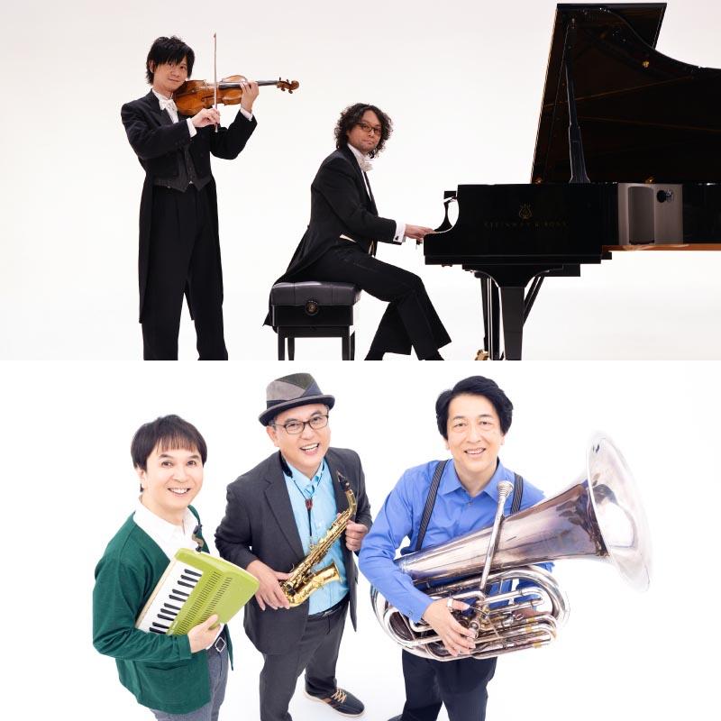 【22】リコーダーとピアノと  ヴァイオリンで遊ぼう!  ピタゴラブラボー音楽実験室!