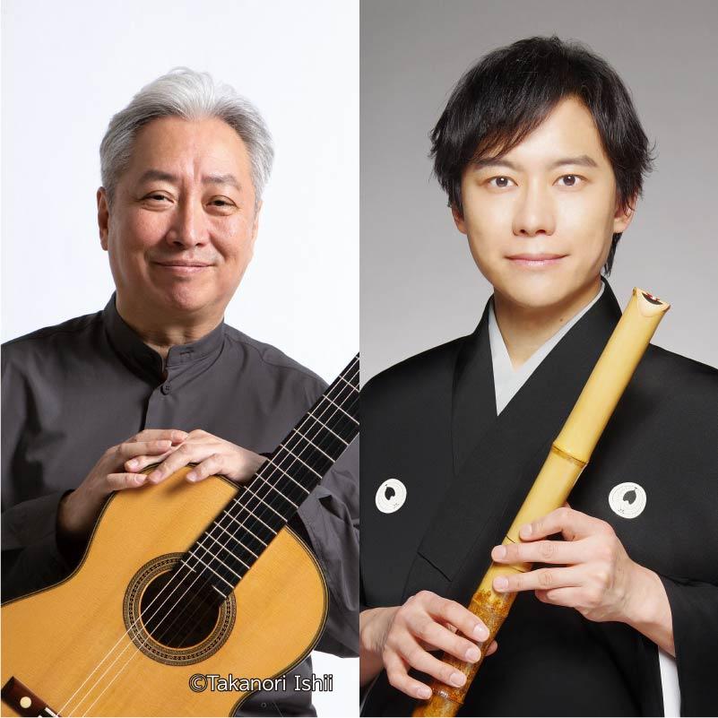 【75】福田進一&藤原道山  新たな融合 ~ギターと尺八の世界