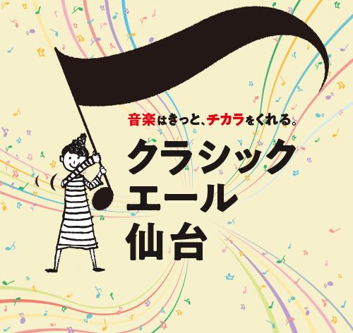 公演番号【6】チケット再販のお知らせ