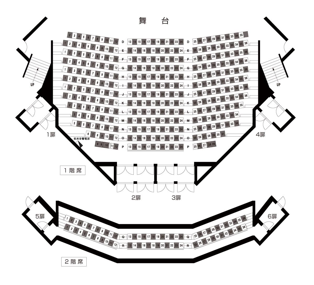 シアターホール(2階)