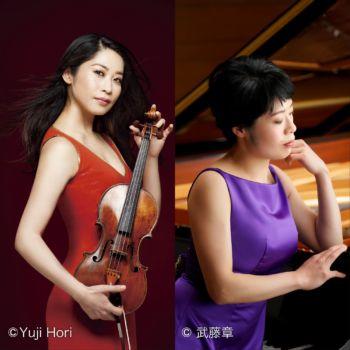 川久保賜紀&上原彩子 頂点を極めた2人が贈るベートーヴェンのヴァイオリン・ソナタ最高傑作「クロイツェル」
